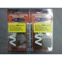 metallico ブレーキパッド7545 SPEC03タイプ