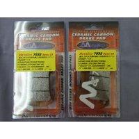 metallico ブレーキパッド7532 SPEC03タイプ