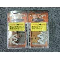 metallico ブレーキパッド7569 SPEC03タイプ